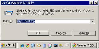 filename.PNG